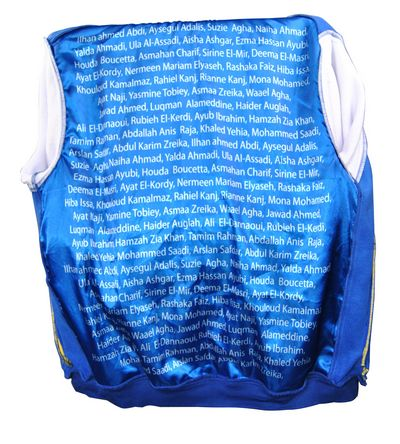 All Faisal College Exodus Baseball Jacket name printed lining