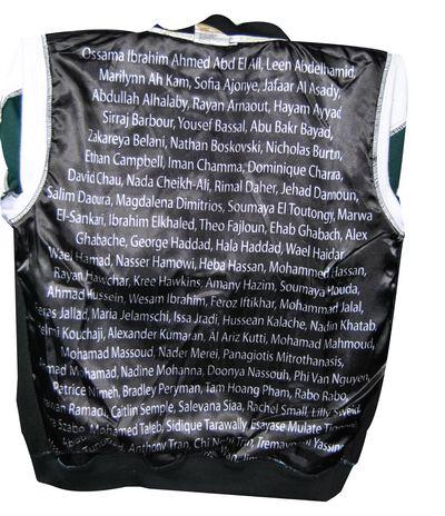 condell park high school exodus baseball jacket name lining