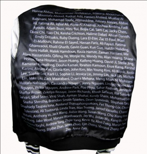 satin_look_lining_with_printed_names