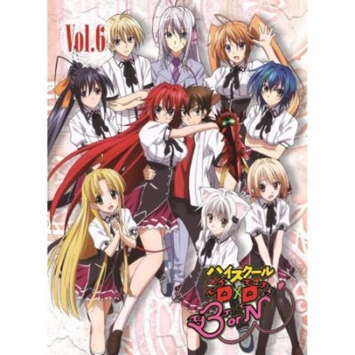 Nickname Ideas High School DxD