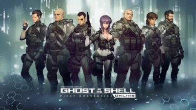 Nickname Ideas for Ghost in the Shell Fanatics